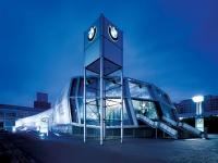 Výstavní pavilón BMW
